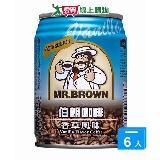 伯朗咖啡香草風味240ml*6入