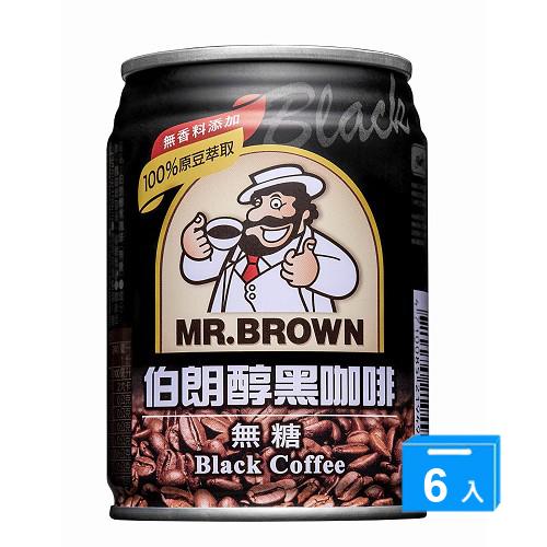 伯朗醇黑咖啡無糖240ml^~6入
