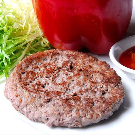 【好神】紐西蘭PS級漢堡排2片(150g/片)任選