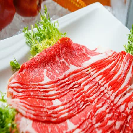 【好神】美國安格斯霜降牛肉片(200g/包)任選