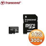 創見 16G MicroSDHC UHS-I (CL10) 300x 記憶卡 - 附轉卡