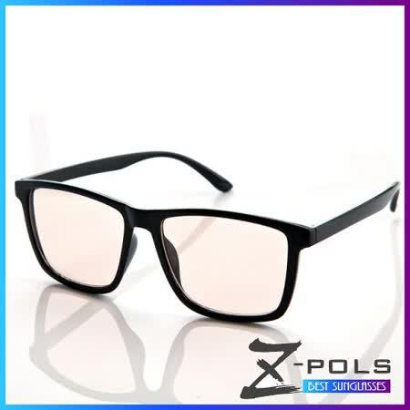 視鼎Z-POLS 專業PC材質抗藍光眼鏡 文青Style大框設計