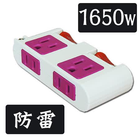 悠麗 二開四插 2P+3P插座SD-245