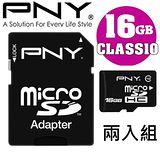 【二入組】PNY 必恩威 microSDHC 16GB Class10 記憶卡(附轉卡)