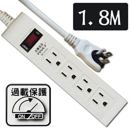 悠麗 1開4插安全延長線SD-1432(6尺)