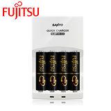 SANYO三洋 智慧型極速充電組(內附Fujitsu 富士通高容量3號充電電池4入)【贈電池收納盒】