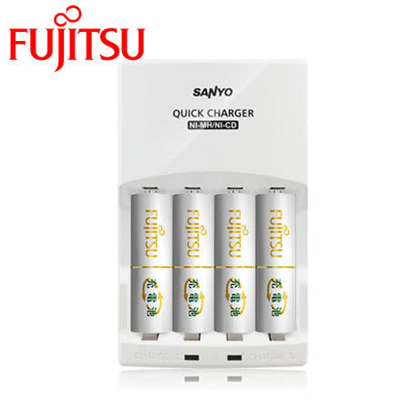 SANYO三洋 智慧型極速充電組(內附Fujitsu 富士通3號充電電池4入)【贈電池收納盒】
