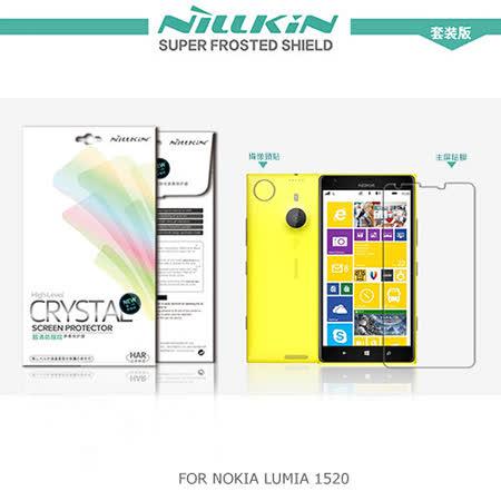 NILLKIN Nokia Lumia 1520 超清防指紋保護貼(含鏡頭貼套裝版)