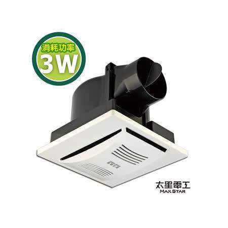 【太星電工】喜馬拉雅-DC直流變頻換氣扇 WFSDC210