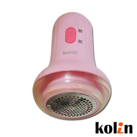 歌林 充電式除毛球機KLB-HC01 粉紅精靈