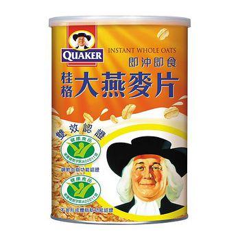 ★超值2件組★桂格即沖即食大燕麥片800g