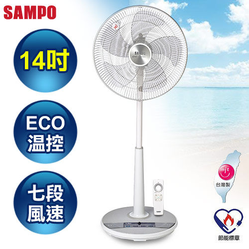 SAMPO聲寶 14吋ECO智能溫控DC節能風扇 SK-FC14DR