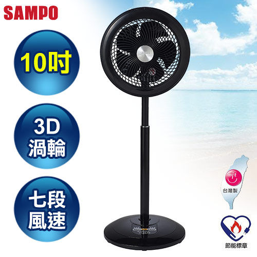 SAMPO聲寶 10吋DC節能循環扇 SK-ZC10SDR