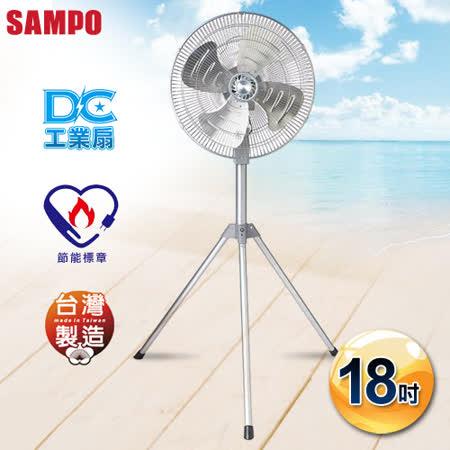 SAMPO聲寶 18吋DC節能工業扇 SK-KA18FD