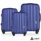 【A.ONCE】閃耀之星ABS魔力藍磨砂輕量三件套行李箱/登機箱