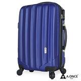 【A.ONE】24吋閃耀之星ABS魔力藍磨砂輕量行李箱/旅行箱