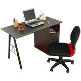 HAPPYHOME DIY波特皮面電腦桌椅組SH-120A(桌子+椅子)