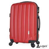 【A.ONE】24吋閃耀之星ABS鋼鐵紅磨砂輕量行李箱/旅行箱