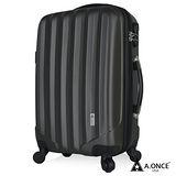 【A.ONE】24吋閃耀之星ABS太空灰磨砂輕量行李箱/旅行箱