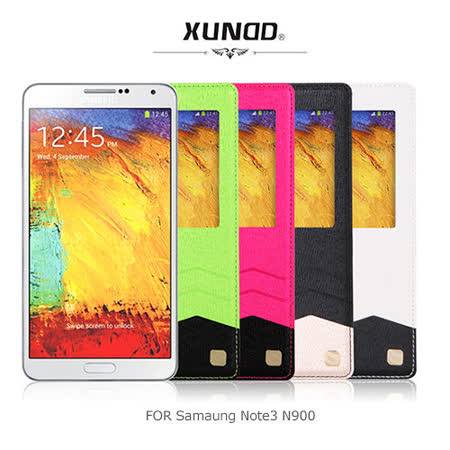 XUNDD 訊迪 Samsung Note3 N900 檸檬系列智能IC皮套