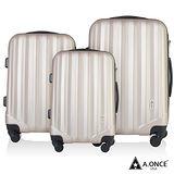 【A.ONCE】閃耀之星ABS土豪金磨砂輕量三件套行李箱/登機箱