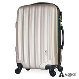 【A.ONE】24吋閃耀之星ABS土豪金磨砂輕量行李箱/旅行箱