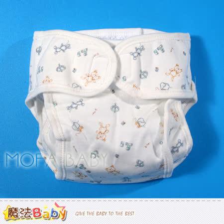 (購物車)魔法Baby~純棉環保嬰兒尿褲(兩件一組)~k02952