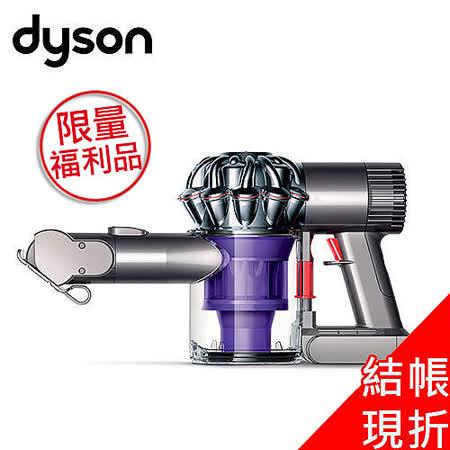 Dyson DC61 animal 緞紫款 雙層無線手持吸塵器[限量福利品]