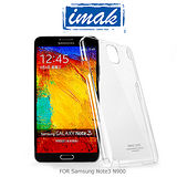 IMAK Samsung N900 Galaxy Note 3 羽翼水晶保護殼