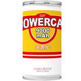 COI+ PowerCan 9000mAh 行動電源(台灣製)-元氣黃