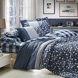 《幸福點綴》加大四件式舖棉兩用被床包組