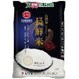 三好米台灣長鮮米 2.7kg