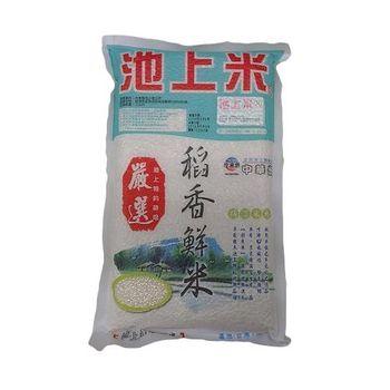 台東池上嚴選稻香鮮米2kg