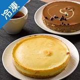 6吋巧克力+6吋帕瑪森重乳酪(900g+-5%)