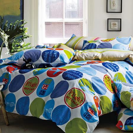 《簡約時光》特大四件式舖棉兩用被床包組