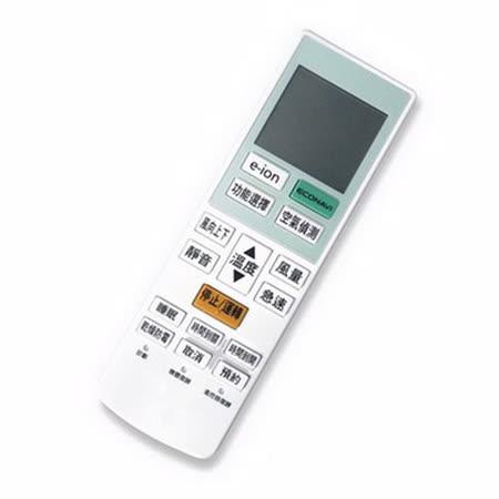 【北極熊】國際冷氣遙控器 NP-8026