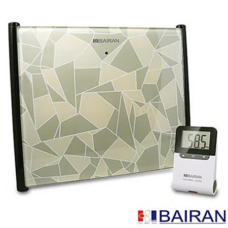 BAIRAN白朗-紅外線BMI指數體重計(FBMI-A27)