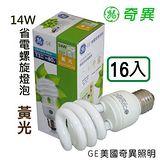奇異 T3省電燈管14W-16入 黃光