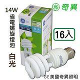 奇異 T3省電燈管14W-16入 白光