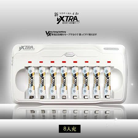 VXTRA LED智慧型4.8A大電流八入充電器充電組(內附4號充電電池8入)