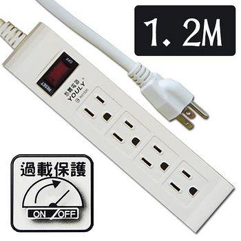 悠麗 1開4插安全延長線SD-1432 4尺