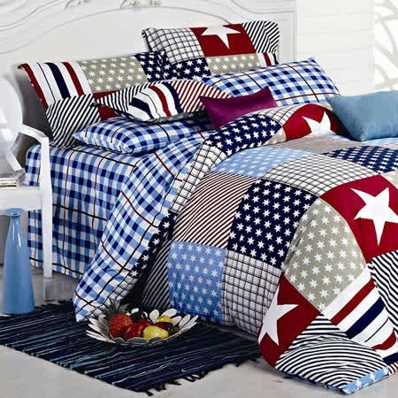 《快樂之旅》特大四件式舖棉兩用被床包組