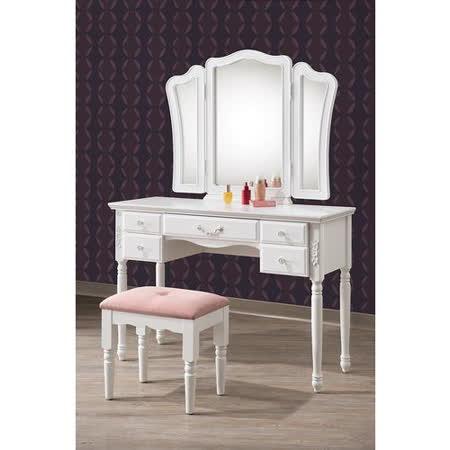 Bernice - 蜜拉古典收納化妝台 - (含椅)