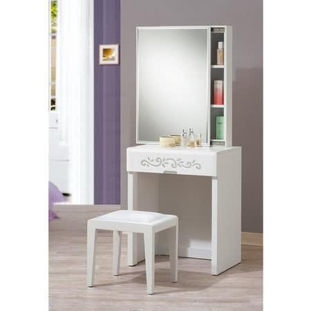 Bernice - 維拉鏡後收納化妝台 - (含椅)