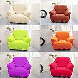 【Osun】一體成型防蹣彈性沙發套、沙發罩素色款(六素色款 單人座)