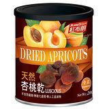 紅布朗‧天然杏桃乾(200g/罐)*5