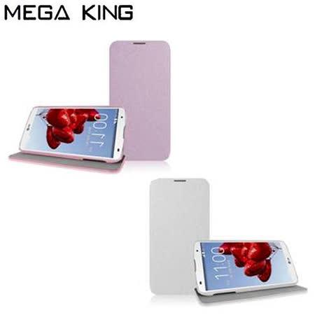 《MEGA KING》側掀皮套 LG G Pro2