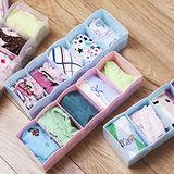 日式5格多用途貼身小物收納置物盒(2入/不分色)