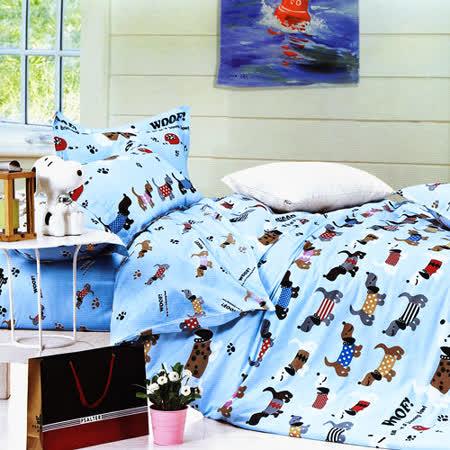 《歡樂酷狗》加大四件式舖棉兩用被床包組