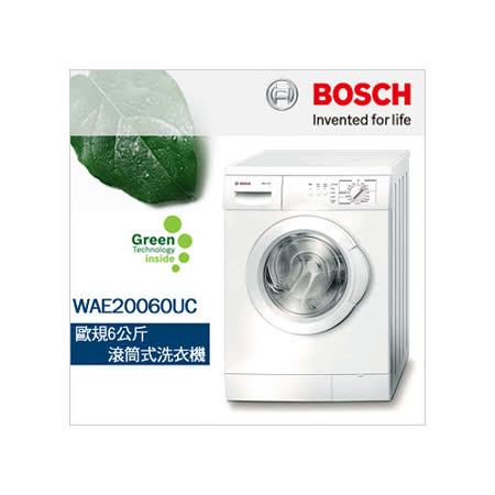 德國 BOSCH 滾筒式洗衣機 歐規6公斤 WAE20060UC